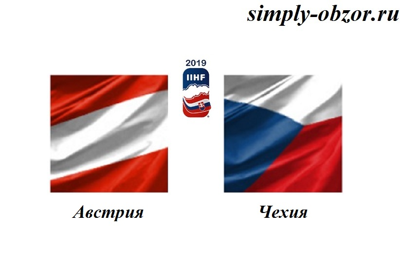 avstriya-chekhiya-19-05-2019-translyaciya-i-obzor