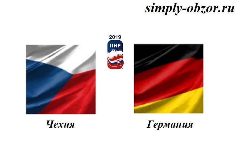 chekhiya-germaniya-23-05-2019-translyaciya-i-obzor
