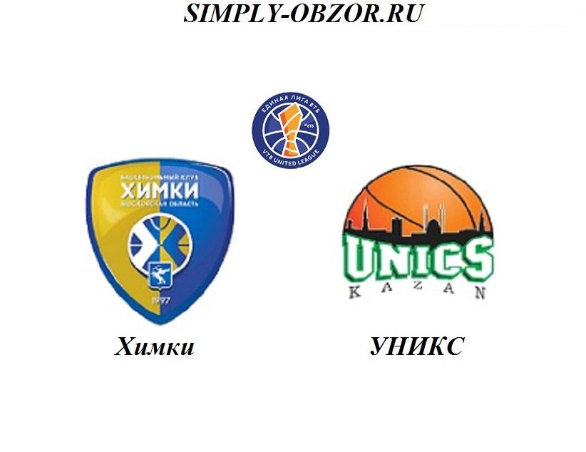 himki-uniks-29-05-2019-translyaciya-i-obzor