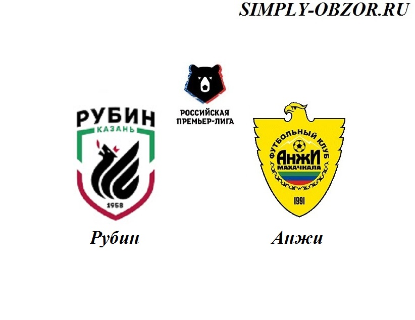 rubin-anzhi-20-05-2019-translyaciya-i-obzor
