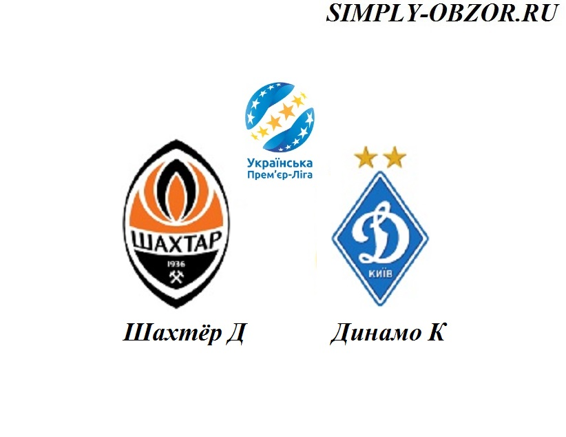shahtyor-d-dinamo-k-22-05-2019-translyaciya-i-obzor