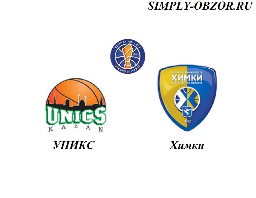uniks-himki-22-05-2019-translyaciya-i-obzor