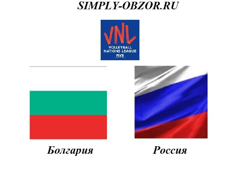 bolgariya-rossiya-12-06-2019-translyaciya-i-obzor