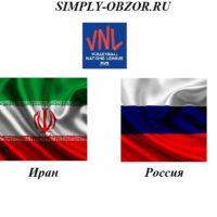 iran-rossiya-16-06-2019-translyaciya-i-obzor
