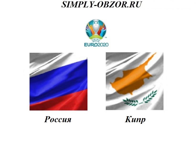 rossiya-kipr-11-06-2019-translyaciya-i-obzor
