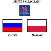 rossiya-polsha-14-06-2019-translyaciya-i-obzor
