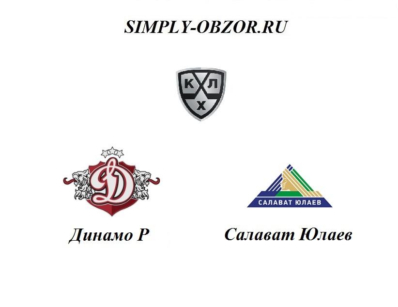 dinamo-salavat-yulaev-12-11-19-video-obzor-matcha