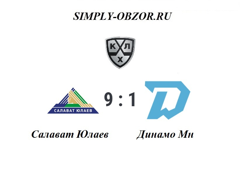 salavat-yulaev-dinamo-03-11-19-video-obzor-matcha
