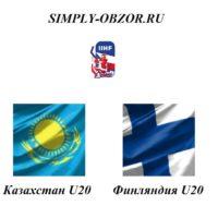 kazahstan-finlyandiya-29-12-19