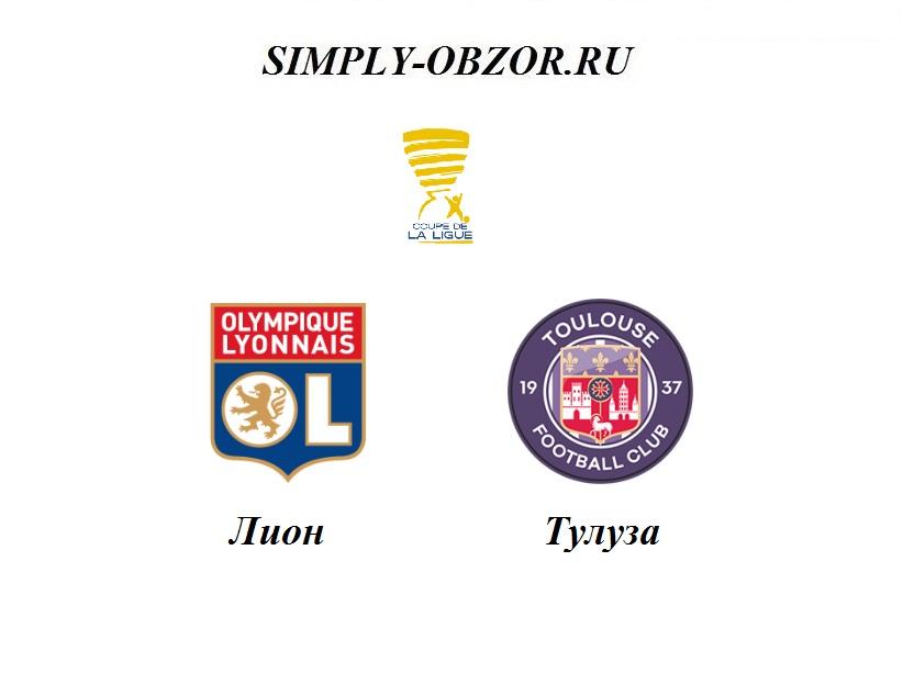 lion-tuluza-18-12-19