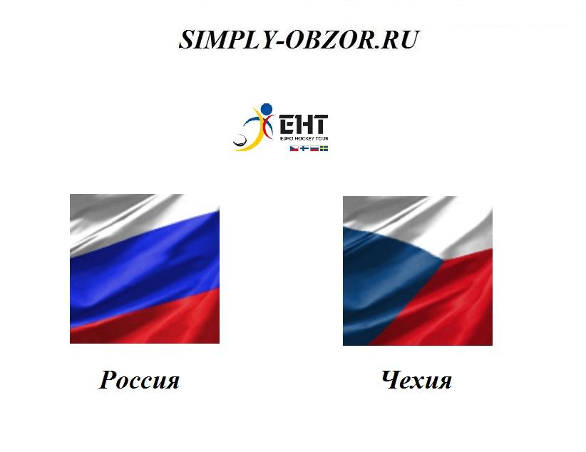 rossiya-chekhiya-14-12-19