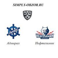 admiral-neftekhimik-26-02-20