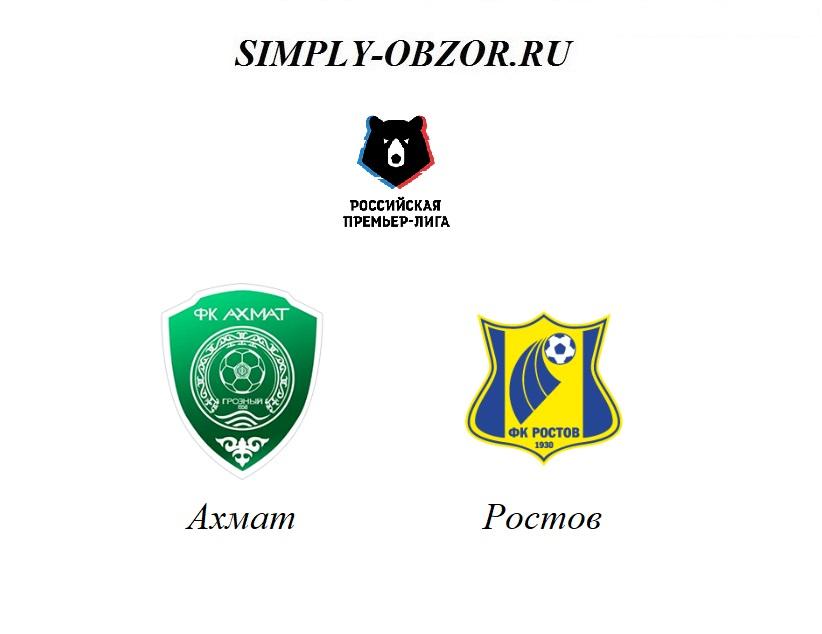 ahmat-rostov-29-02-20