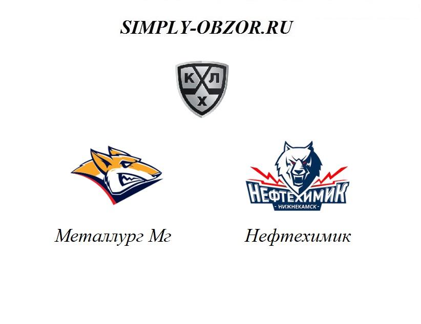 metallurg-neftekhimik-21-02-20