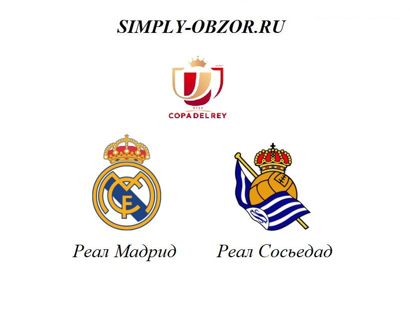 real-madrid-real-sosedad-06-02-20