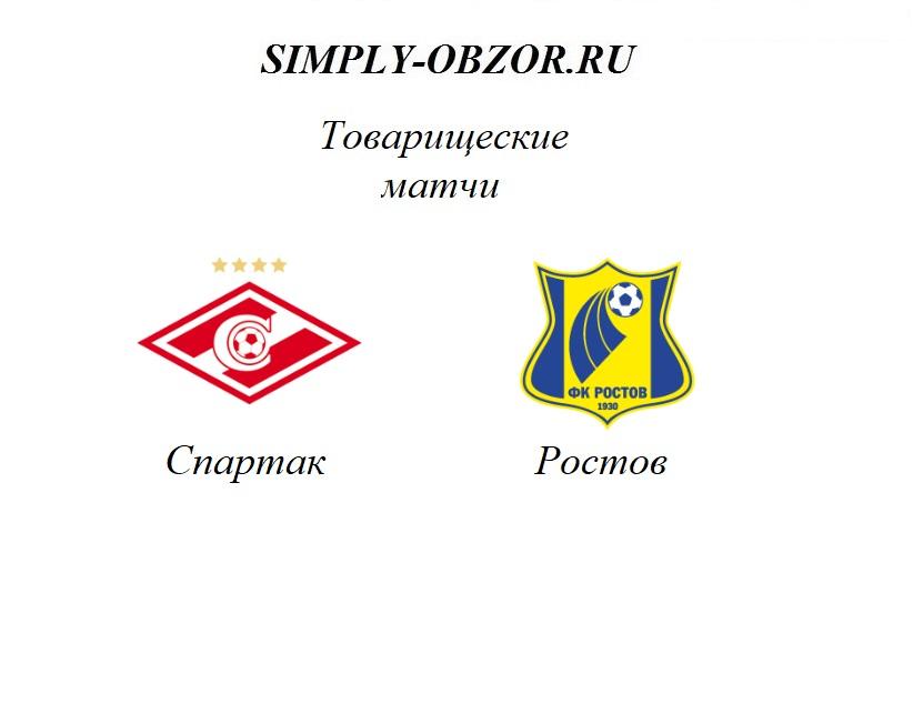 spartak-rostov-01-02-20