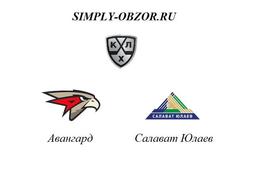 avangard-salavat-yulaev-01-03-20