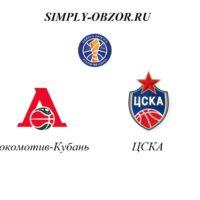 lokomotiv-cska-09-03-20
