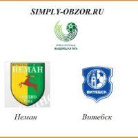 neman-vitebsk-29-03-20