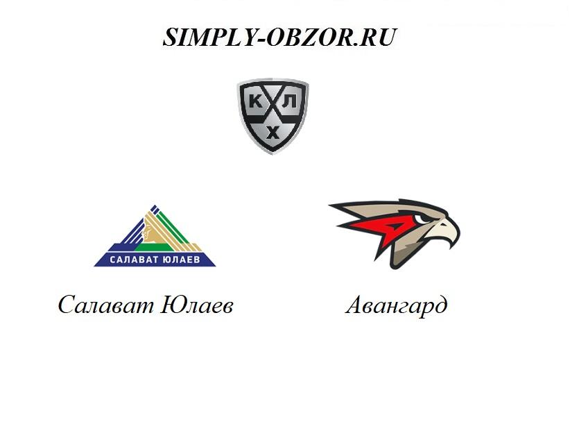 salavat-yulaev-avangard-05-03-20