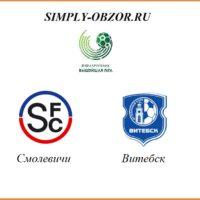 smolevichi-vitebsk-05-04-20