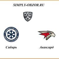 sibir-avangard-13-11-2020