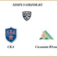 ska-salavat-yulaev-16-11-2020