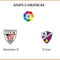 atletik-uehska-18-12-2020